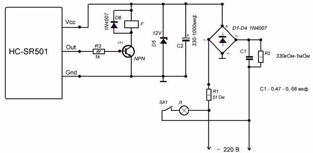 Схема подключения ик датчика движения